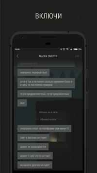 Quester apk screenshot