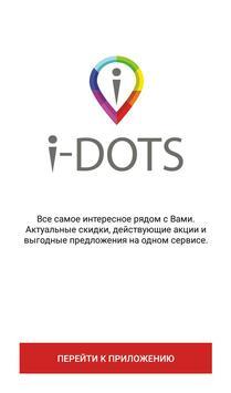 I-DOTS poster