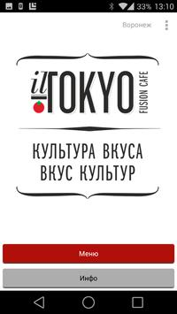 ilTOKYO poster