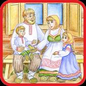 Русские народные сказки 2. icon