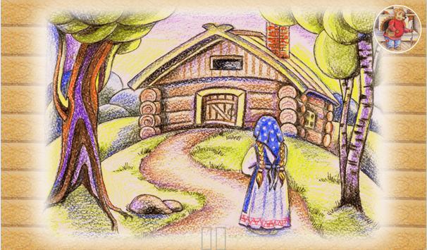 Русские народные сказки 2. apk screenshot