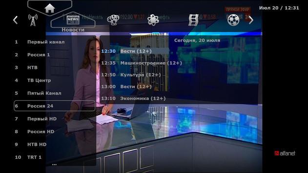 Alfanet TV apk screenshot