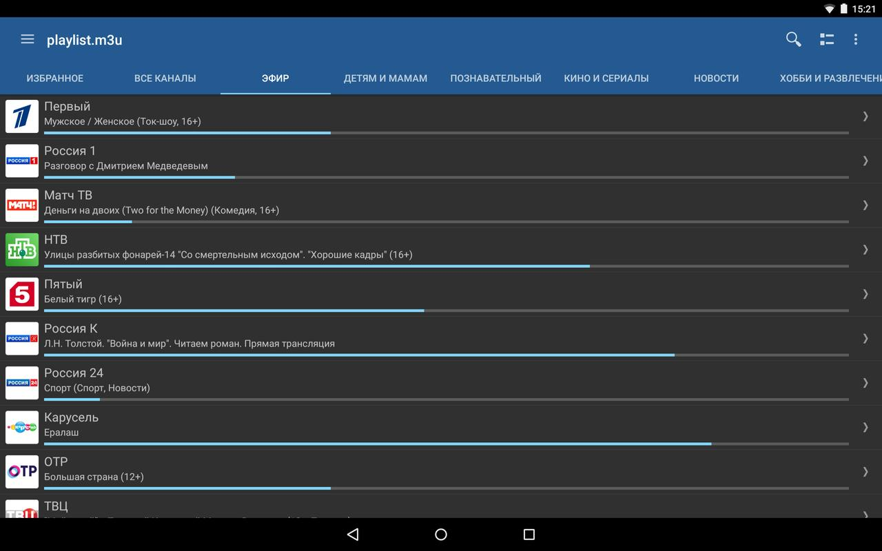 iptv apk free players editors app for android apkpure