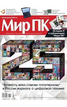 """Журнал """"Мир ПК"""" apk screenshot"""