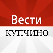 """Газета """"Вести Купчино"""" icon"""