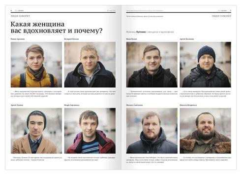 """Газета """"Вести Купчино"""" poster"""