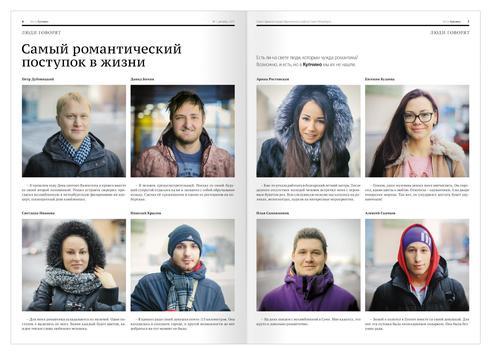 """Газета """"Вести Купчино"""" apk screenshot"""