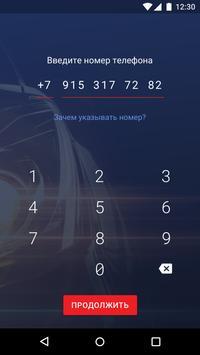 isNext screenshot 1