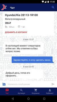 isNext screenshot 2