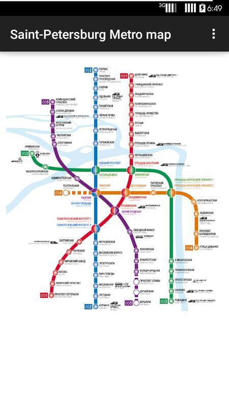 Saint Petersburg Metro Map For Android Apk Download