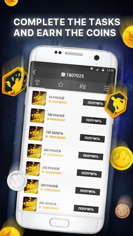 Free Steam Money for Android - APK Download