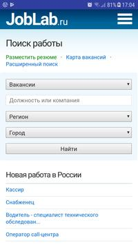 JobLab.ru - Работа в России poster