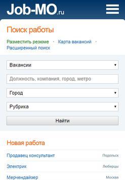 Job-MO.ru poster