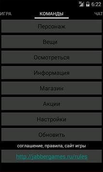 Камень Судьбы. Второе дыхание. apk screenshot