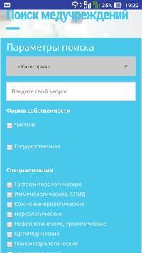 Jarvis-assistant apk screenshot