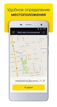 Сити Такси poster