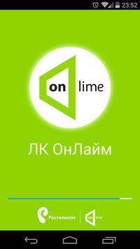 ЛК ОнЛайм и ТВ-Гид poster