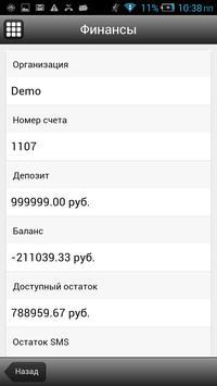GloNAVi screenshot 3