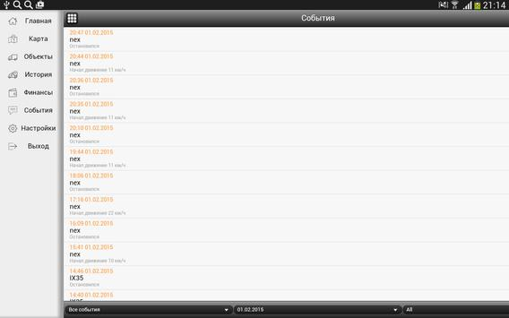 GloNAVi screenshot 11