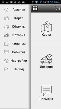 GloNAVi screenshot 5