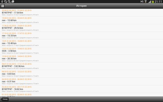 GloNAVi screenshot 9