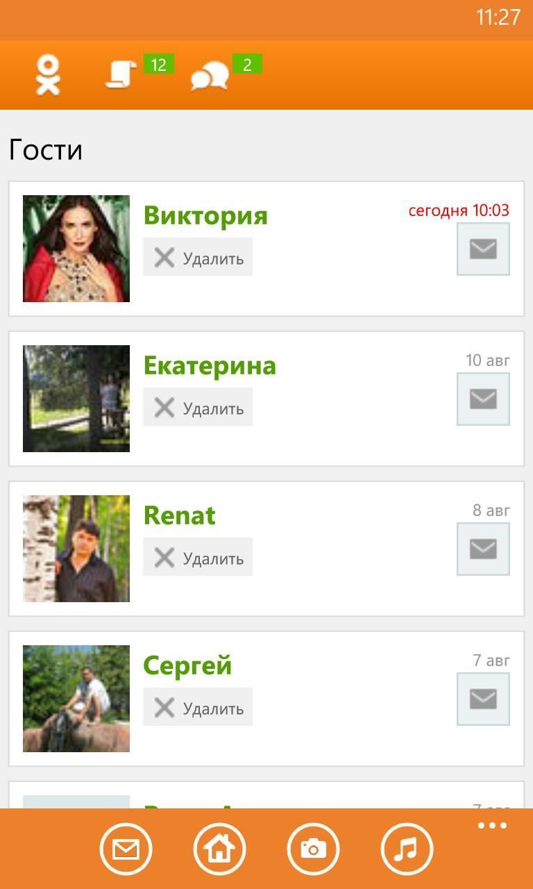 Odnoklassniki Официальная техподдержка