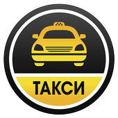 Темрюк Анапа Краснодар - Такси icon