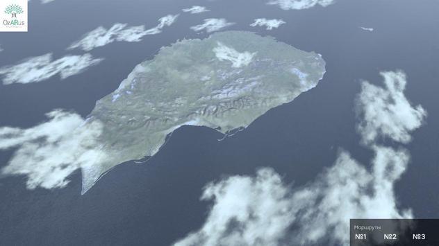 OzARus Wrangel Island (Unreleased) poster
