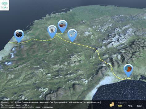 OzARus Wrangel Island (Unreleased) apk screenshot