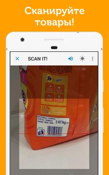 OZON.ru – интернет-магазин с быстрой доставкой скриншот приложения
