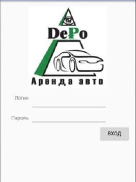 Depo Driver Mobile screenshot 1