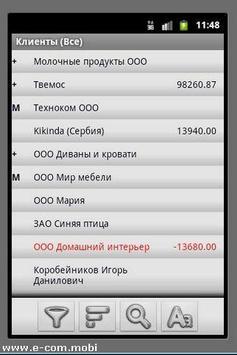 Мобильная торговля Ecom Mobile poster