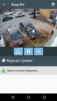 LARGA.Videoserver apk screenshot