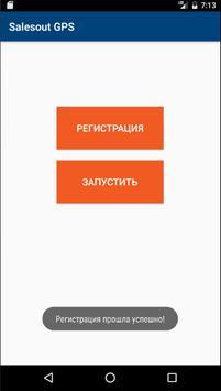 Salesout GPS apk screenshot