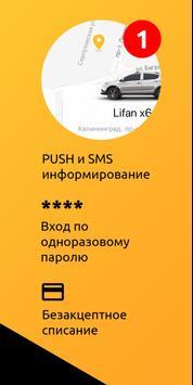 Lifcar X screenshot 2