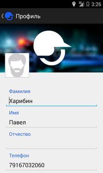 moto assist app apk download