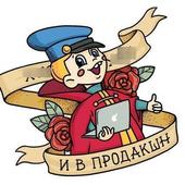 Мой Тестенбург (Unreleased) icon