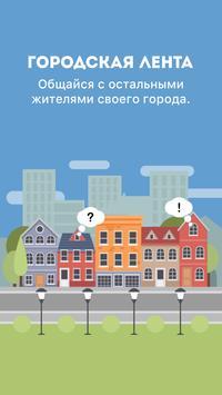Моё Кольчугино poster