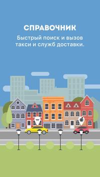 Мой Славянск-на-Кубани poster