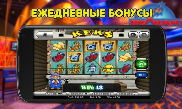 Мобильное казино Слоты screenshot 2