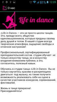 LifeInDance screenshot 3
