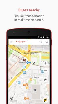 Mosgorpass Moscow transit map apk screenshot
