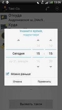 TAXI-Co apk screenshot