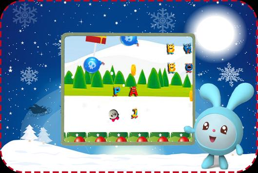 Malishariki Children Games 2018 screenshot 3
