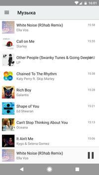 Красноярск FM screenshot 1