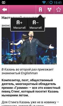Республика Татарстан screenshot 4