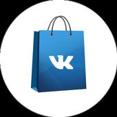 VK Shopper icon