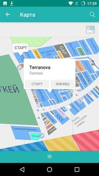 ТРЦ «Весна!» apk screenshot