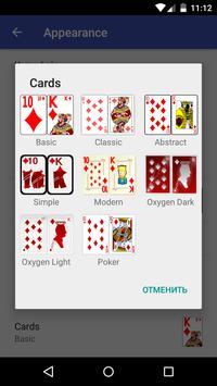 Коллекция Пасьянс Игр screenshot 4