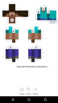 Paper Craft 3D screenshot 2
